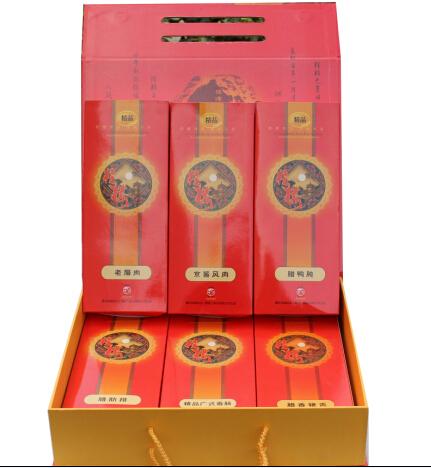 精品礼盒1